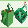 customized high quality wine bag for 4 bottles