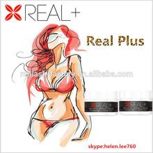 REAL PLUS Big big breast fitness cream