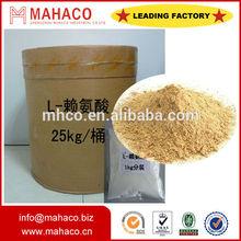 lysine for feed additive