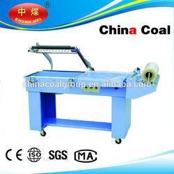 Semi-auto L-type Sealer,L type sealing machine FQL450A