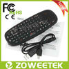 Wholesale Illuminated Wireless Keyboard With Built-In Lithium Battery