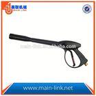 Qingdao Mist Spray Gun