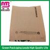 Customize Retail santa clause printed kraft paper gift bag bread ba