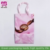 Durable and recyclable kraft euro tote paper bags/kraft paper food bag