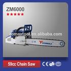 2-stroke ZM6000 petrol chian saw garden machine china