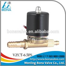 toilet water tank inlet valve
