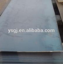 Astm a36 placa de acero/laminado en caliente leve carbono hoja precio/placa de acero estándar y tamaños