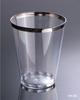 7oz ps light weight shot glass tea cup , eco-friendly shot glass cup