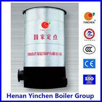 Henan Yinchen Boiler LRF Series Coal-fired Chain Grate Stove