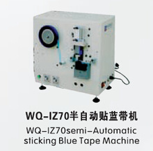 Hot sales blue tape sealing machine for HP/CANON/LEXMARK