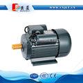 220v/110v de voltaje de ca y motor eléctrico asíncrono ml712-4 tipo monofásico motor eléctrico