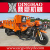 China utility 200cc gasoline powered three wheel motorcycle on sale