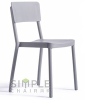 Armless chair can be stackable with plastic material used for sale