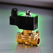 1 inch 24V DC low price burkert brass Water solenoid valve