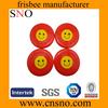sport cool frisbee