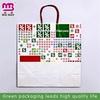 Reach ISO9001 standard printed kraft euro tote paper bags
