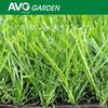 Garden Landscaping Sythetic landscaping artificial grass