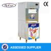 Factory price energy saving ice cream machine