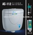 Plástico dual flush tank ac-112