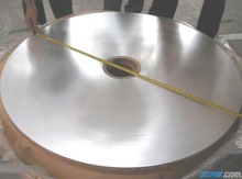 Aluminum coil roll sheet for machine vehicle, household appliances