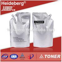 MADE IN CHINA toner,Refillable toner powder for Kyocera mita KM2020 black copier,compatible with Kyocera mita KM1620/1650/2050