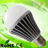 Super performance RGB full red 620-630nm led grow light bulb for flowering budding hydroponic