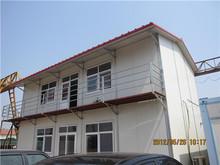 baofeng steel pet house dog kennel with veranda