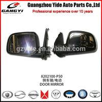 Great wall wingle side mirror/electric 1031-wingle 8202100-P00