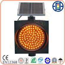 best traffic equipment supplier with fama 10W LED Solar Yellow flashing Warning Light