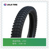 superior appearance china three wheel motorcycle tyre