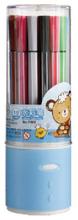 18colors washable student water color pen