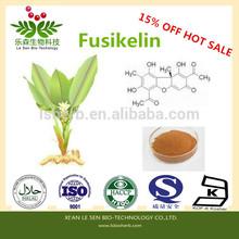 Free Sample For BP Standard Coleus Forskohlii Plant Extract