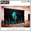 new product 2014 led light curtain play full sexy movies china express