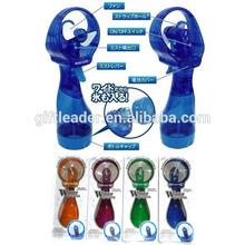 Hot Sale Plastic Water Spray Fan