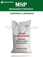 MONOSODIUM PHOSPHATE ANHYDRUS FOOD GRADE Ronghong Chem