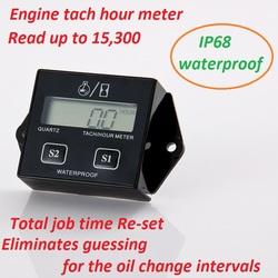 IP68 Waterproof Hour meter tachometer tach digital LCD atv motorcycle generator dirt bike