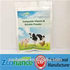Vitamin b complex powder or poultry chicken feeds