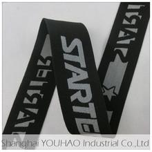 High tenacity elastic webbing belt 3.8 cm