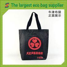 PB100 600d Polyester Cooler Food Bag