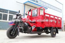 150CC,200CC,250CC,300CC,400CC cargo tricycle, three wheel motorcycle