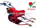 mini cosechadora de tipo nuevo y condición de cosechadora de cereales de la máquina