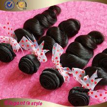 cheap 6A grade 100% Raw Natural black brazilian human hair piece