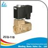 electric pvc plastic butterfly valve(ZCQ-11B)