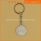 Custom made shell shape nickel plating keychain,keyring