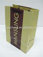 hot sales oem production promotional wholesales kraft paper wine bag factory