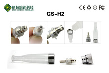 top products hot selling new innovation 2014 ego t h2 e cig atomizer gs h2 vaporizer