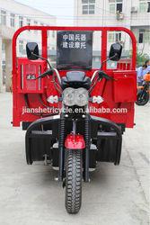 150CC,200CC,250CC,300CC,400CC China three wheel motorcycle