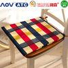 hot sale! china home textile comfort foam lidl seat cushion