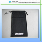 2014 microfiber glasses bag/pouch logo