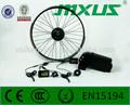 250w mxus bicicleta eléctrica kit de conversión/eléctrico del motor para la bicicleta